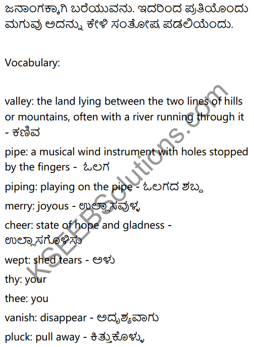 KSEEB Solutions for Class 6 English Poem Chapter 5 Piping Down the Valleys Wild 2