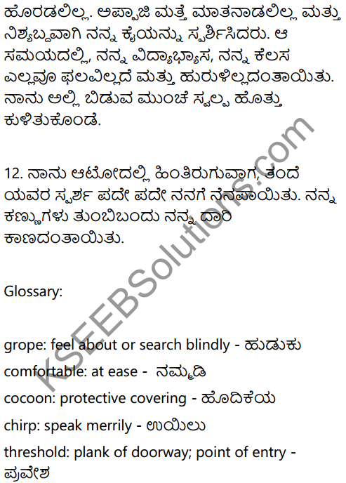 KSEEB Solutions for Class 6 English Prose Chapter 10 The Touch 10