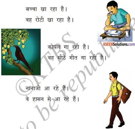 KSEEB Solutions for Class 6 Hindi Chapter 16 रहा, रही, रहे 1
