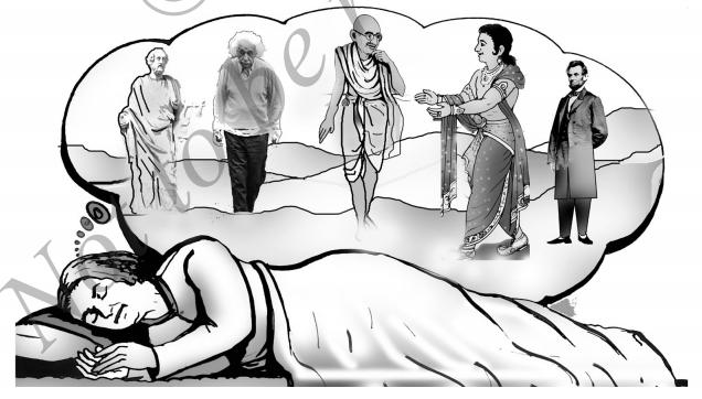 Kanasu Mattu Sandesha Summary in Kannada 4