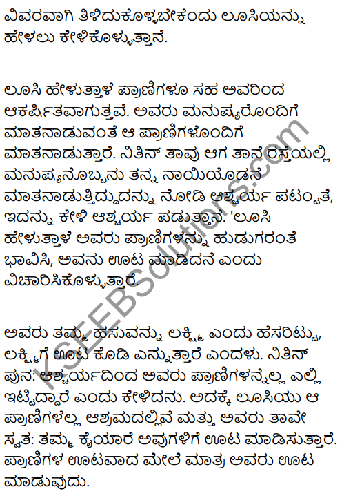 Love for Animals Summary In Kannada 2