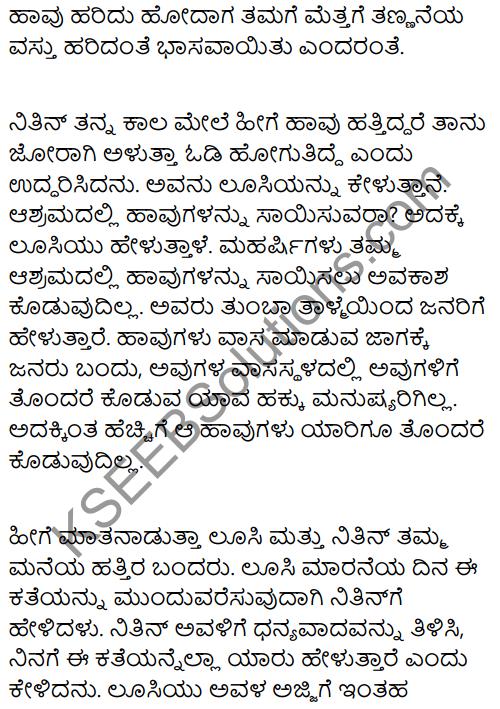 Love for Animals Summary In Kannada 4