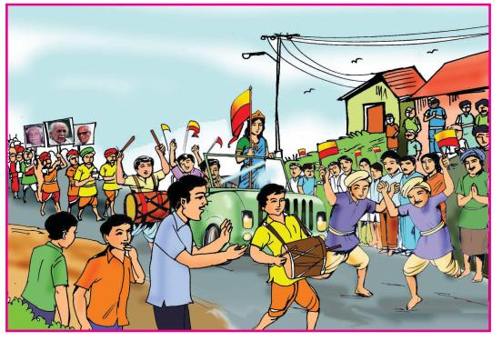 Meravanige Summary in Kannada 5