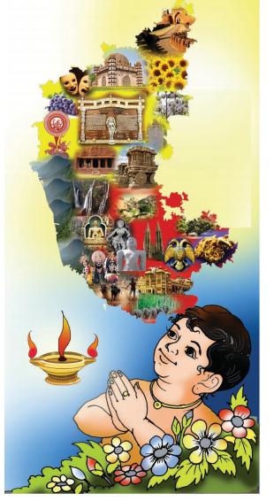 Tili Kannada Class 7 Text Book Pdf KSEEB Solutions