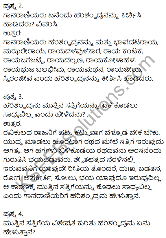 Siri Kannada Text Book Class 9 Solutions Padya Chapter 7 Ninna Muttina Sattigeyannittu Salahu 3