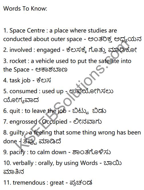 The Boss Who Cares Summary In Kannada 4