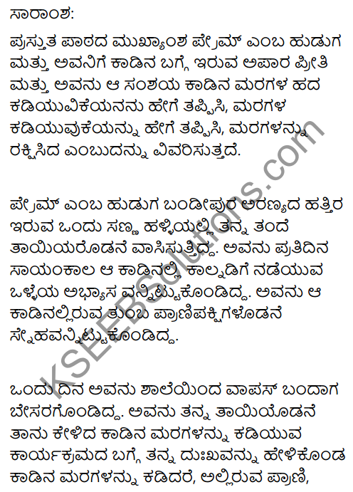 The Child Who Saved the Forest Summary In Kannada 1
