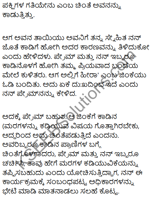 The Child Who Saved the Forest Summary In Kannada 2