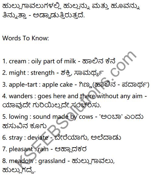 The Cow Summary In Kannada 2
