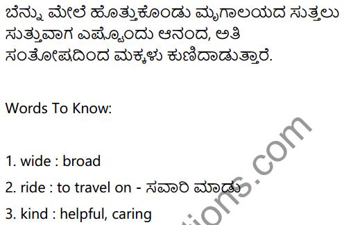 The Elephant Summary In Kannada 2