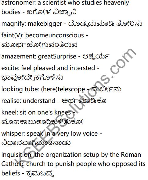 The Good Samaritan Summary in Kannada 11