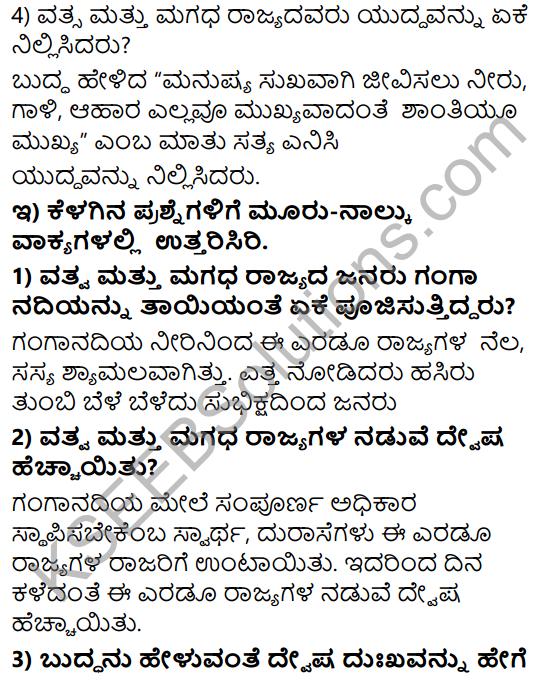 KSEEB Solutions For Class 8 Tili Kannada