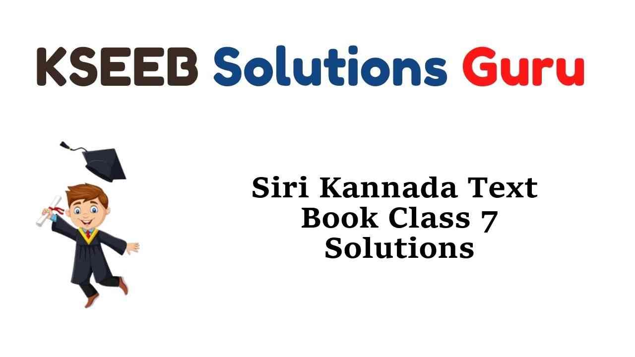 Siri Kannada Text Book Class 7 Solutions Answers Guide