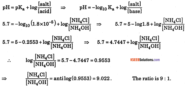 1st PUC Chemistry Model Question Paper 2 with Answers 16