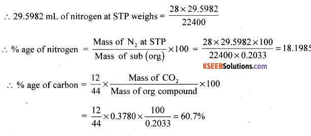 1st PUC Chemistry Model Question Paper 2 with Answers - 18