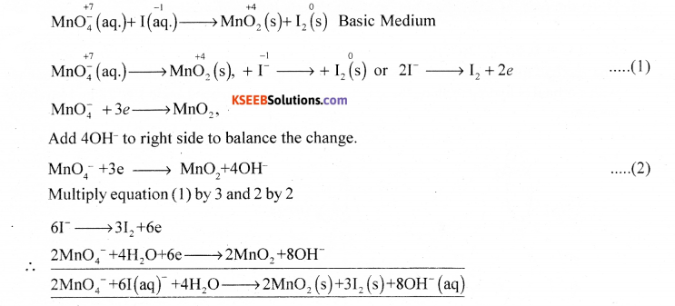 1st PUC Chemistry Model Question Paper 2 with Answers - 8