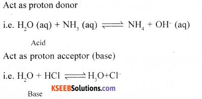 1st PUC Chemistry Model Question Paper 2 with Answers - 9
