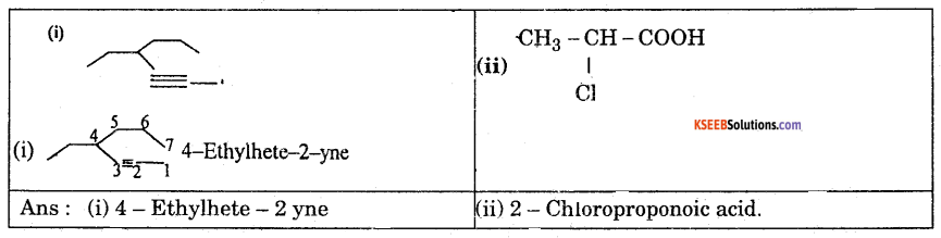 1st PUC Chemistry Model Question Paper 4 with Answers 5