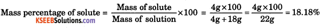 1st PUC Chemistry Model Question Paper 5 with Answers 1