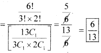 1st PUC Maths Model Question Paper 2 with Answers - 11