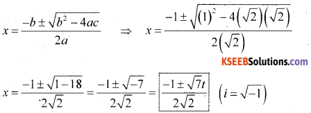 1st PUC Maths Model Question Paper 2 with Answers - 12