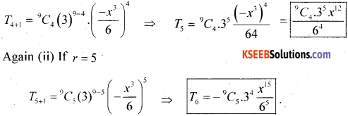 1st PUC Maths Model Question Paper 2 with Answers - 14