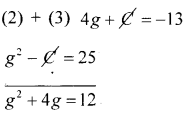 1st PUC Maths Model Question Paper 2 with Answers - 16