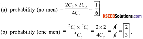 1st PUC Maths Model Question Paper 2 with Answers - 18