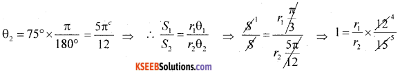 1st PUC Maths Model Question Paper 2 with Answers - 2