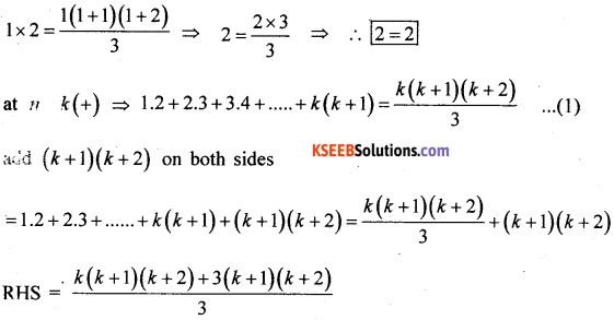 1st PUC Maths Model Question Paper 2 with Answers - 22