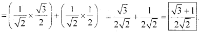 1st PUC Maths Model Question Paper 2 with Answers - 3
