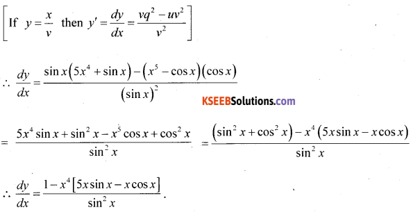 1st PUC Maths Model Question Paper 2 with Answers - 35