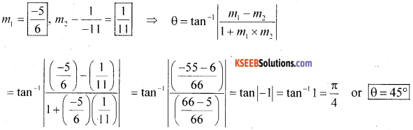 1st PUC Maths Model Question Paper 2 with Answers - 5
