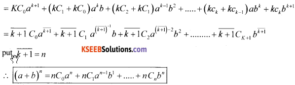 1st PUC Maths Model Question Paper 2 with Answers - 39