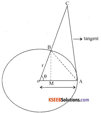 1st PUC Maths Model Question Paper 3 with Answers - 35