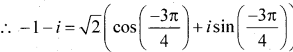 1st PUC Maths Model Question Paper 4 with Answers - 11