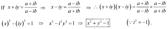1st PUC Maths Model Question Paper 4 with Answers - 12