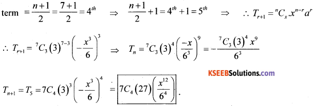 1st PUC Maths Model Question Paper 4 with Answers - 13