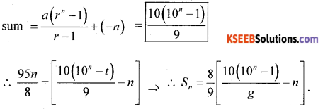 1st PUC Maths Model Question Paper 4 with Answers - 14
