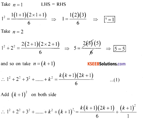 1st PUC Maths Model Question Paper 4 with Answers - 2