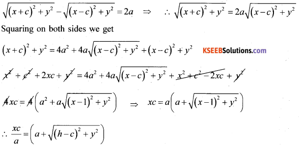 1st PUC Maths Model Question Paper 4 with Answers - 22