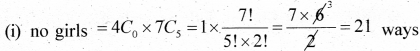 1st PUC Maths Model Question Paper 4 with Answers - 28