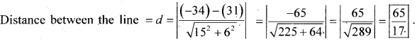 1st PUC Maths Model Question Paper 4 with Answers - 5