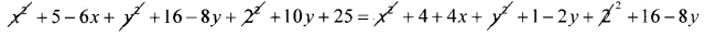 1st PUC Maths Model Question Paper 4 with Answers - 6