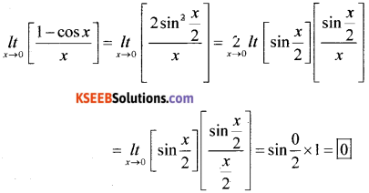 1st PUC Maths Model Question Paper 4 with Answers - 7
