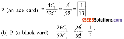 1st PUC Maths Model Question Paper 4 with Answers - 9