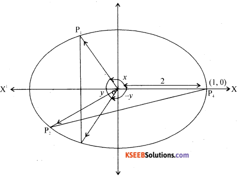 1st PUC Maths Model Question Paper 4 with Answers - 39