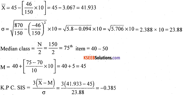 1st PUC Statistics Model Question Paper 2 with Answers - 37