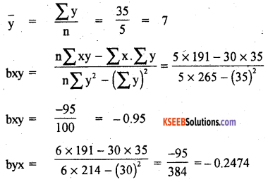 1st PUC Statistics Previous Year Question Paper March 2019 (North) - 40