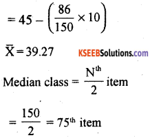 1st PUC Statistics Previous Year Question Paper March 2019 (South) - 37